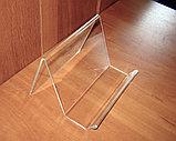 Подставка под сумки №1 под клатчи, фото 3