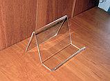 Подставка под сумки №1 под клатчи, фото 4