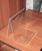 Подставка под сумки №4