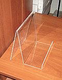 Подставка под сумки №4, фото 3