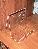Подставка под сумки №4, фото 4