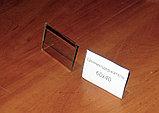 Ценникодержатель L-образный 60х40 мм, фото 2