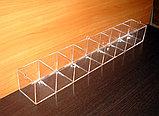 Диспенсер демонстратор для конфет 755х100х100 8 ячеек открытый, фото 2