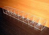 Диспенсер демонстратор для конфет 755х100х100 8 ячеек открытый, фото 3