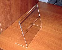 Менюхолдер (тейбл тент) А5 L-обр горизонт