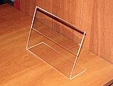 Менюхолдер (тейбл тент) А5 L-обр горизонт, фото 2
