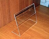 Менюхолдер (тейбл тент) А5 L-обр горизонт, фото 3