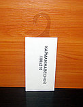 Карман для буклета 100х210 навесной на крючке, фото 2