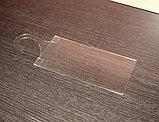 Карман для буклета 100х210 навесной на крючке, фото 3