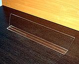 Полочный делитель на наклонную полку 413х112 толщиной 2 мм, фото 2