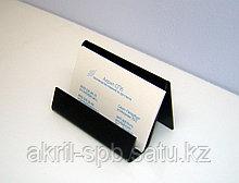 Подставка под визитки