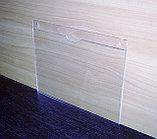 Карман плоский горизонтальный оргстекло 1,5 -1,8 -2 мм, фото 3