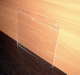 Карман плоский горизонтальный оргстекло 1,5 -1,8 -2 мм, фото 4