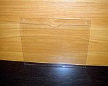 Карман плоский горизонтальный оргстекло 1,5 -1,8 -2 мм, фото 5