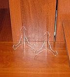 Подставка для тарелок Н=100мм, фото 2
