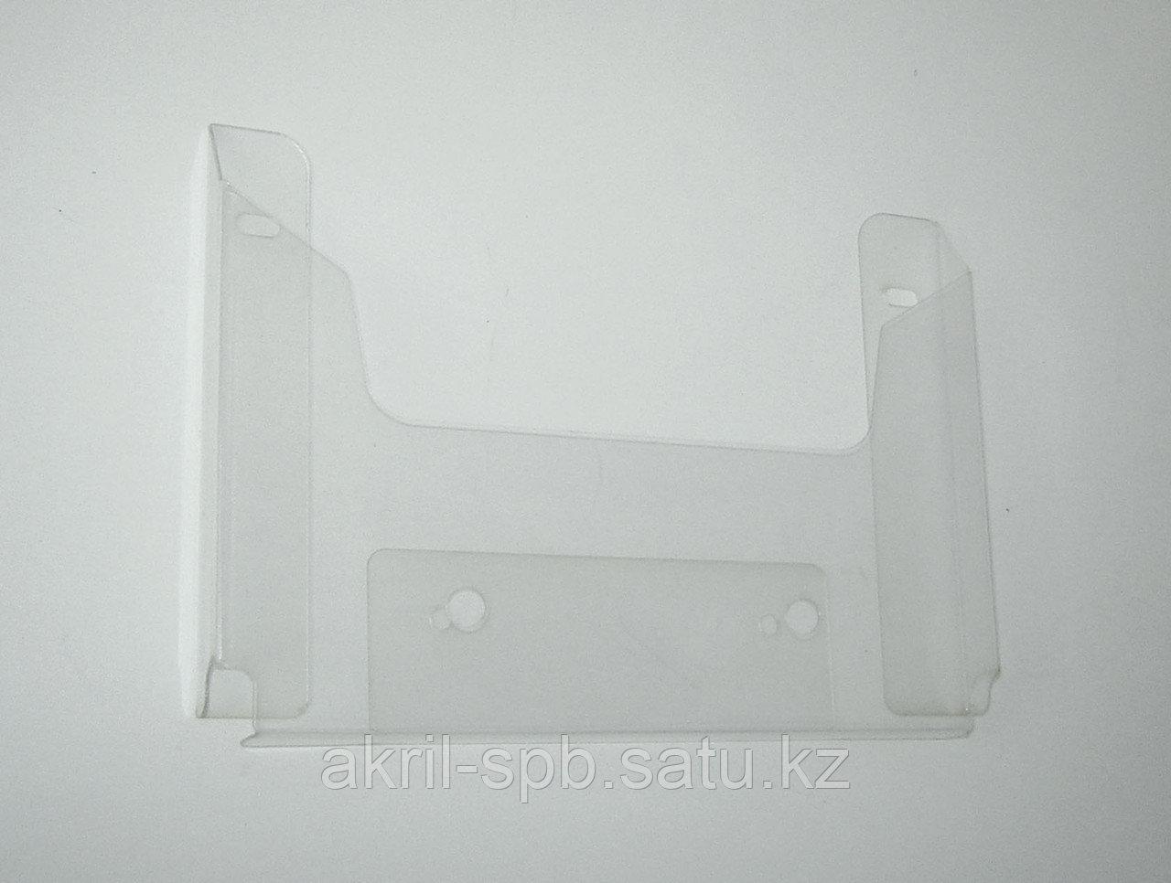 Карман буклетница настенная А5 горизонтальный 15 мм 0,7 ПЭТ