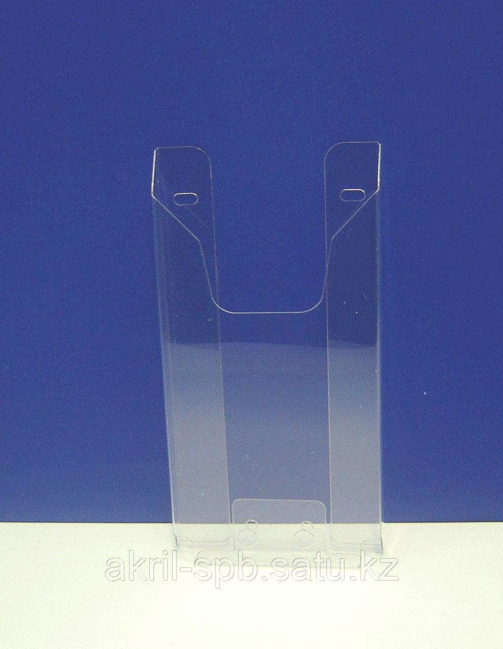 Карман буклетница настенная для буклета 100х210 15 мм 0,7П ЭТ