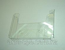 Карман буклетница настенная А5 горизонтальный 15 мм 1,5 мм ПЭТ