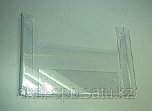 Карман буклетница настенная А4 гор, 20мм, акрил 2мм