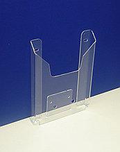 Карман буклетница настенная А5 верт