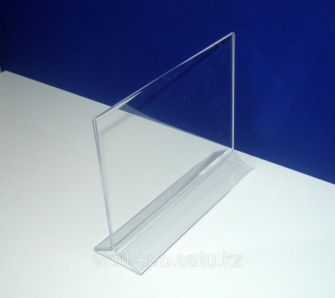 Менюхолдер (тейблтент) А5 горизонтальный