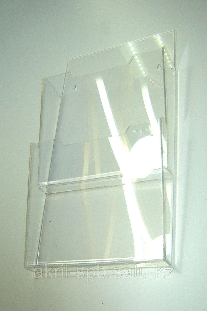 Карман буклетница А4 2-х яр вертикальная