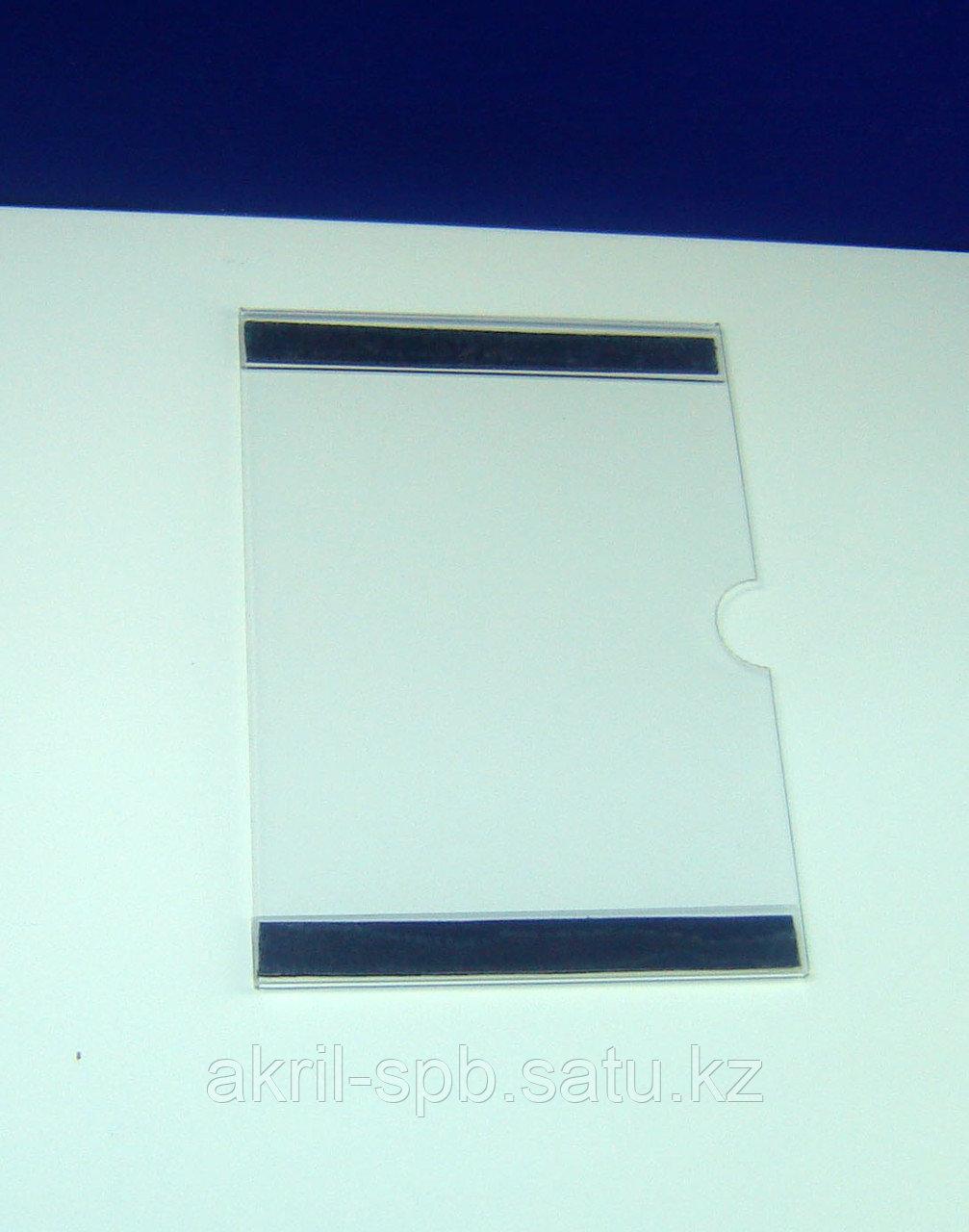 Карман информационный КП№2 на магните А6 верт+магнит