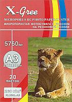 Фотобумага X-GREE микропористая с блеском (Luster) на резиновой основе 260гр А3