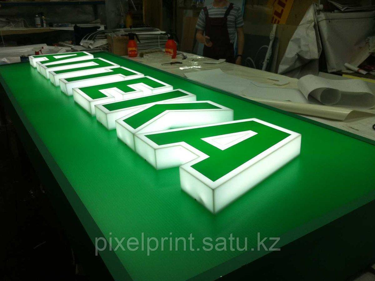 Изготовление световых букв в Алматы