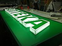 Изготовление световых букв в Алматы, фото 1