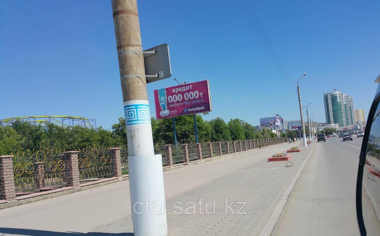 Пр.Абилкайыр хана (парк Президента)