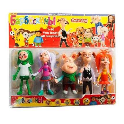 Набор игрушек-героев мультфильма «Барбоскины», фото 2