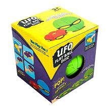Плоский мяч или летающий дискошар «НЛО» для игр на улице с фрисби, фото 3