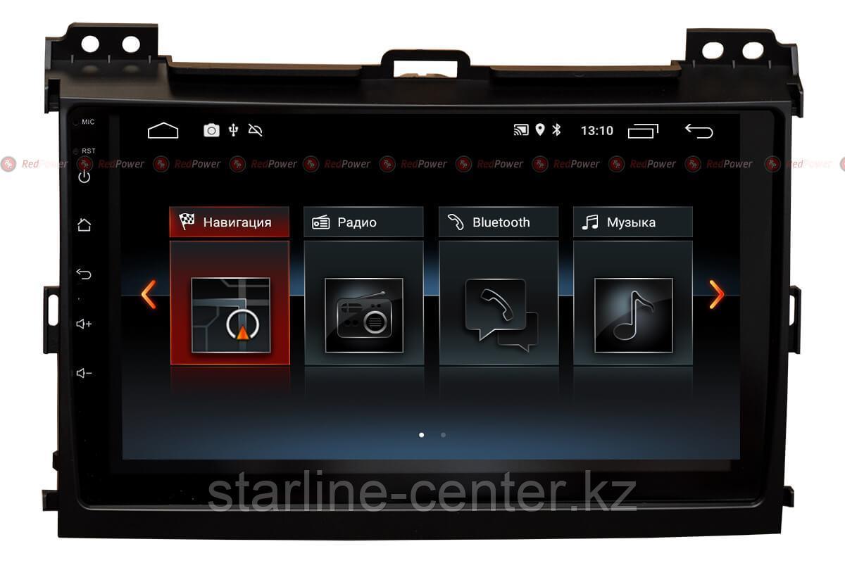 Автомагнитола для Toyota LC prado 120 RedPower 30182 IPS ANDROID 8