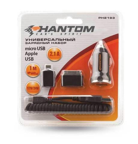 Набор зарядный универсальный PHANTOM PH2193