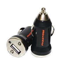 Набор зарядный универсальный PHANTOM PH2193, фото 3