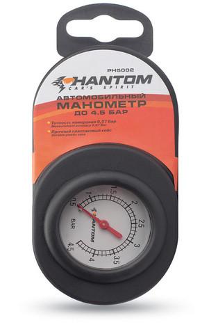Манометр автомобильный шинный до 4,5 БАР PHANTOM PH5002