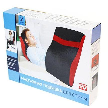 Массажная подушка для спины и всего тела [2 режима массажа], фото 2