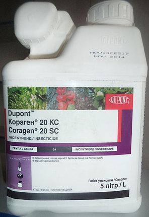 Инсектицид Кораген, к.с., фото 2