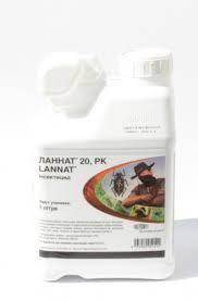 Инсектицид Ланнат, с.п.