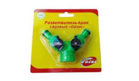 Разветвитель-кран садовый двухканальный «Оазис» 012615, фото 2