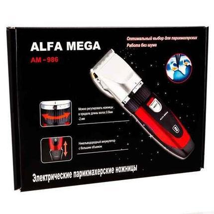Машинка для стрижки волос профессиональная ALFA MEGA AM-986, фото 2