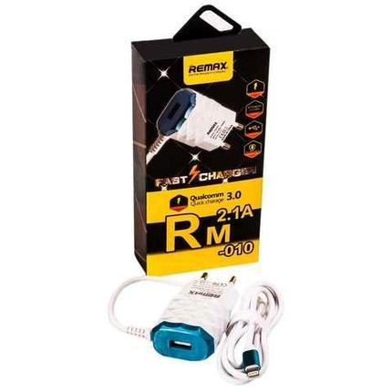 Зарядное устройство сетевое для iPhone 5/6/7 REMAX RM-010 [2,1 A; 100-240 В], фото 2