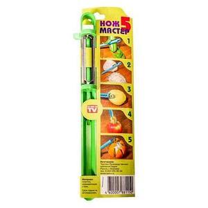 """Чудо нож - овощечистка для овощей и фруктов """"Мастер 5 в 1"""""""