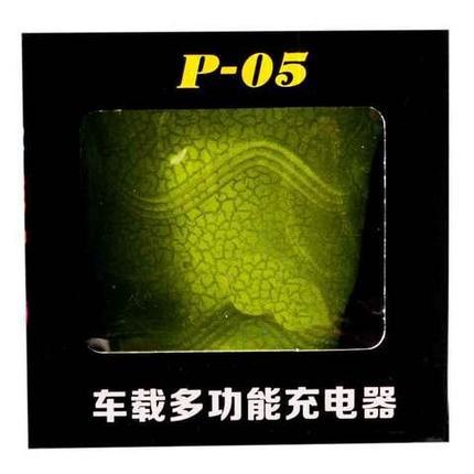 Разветвитель прикуривателя в форме стаканчика P-05, фото 2