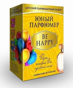 "Набор для творчества ""Юный Парфюмер. BE HAPPY"""