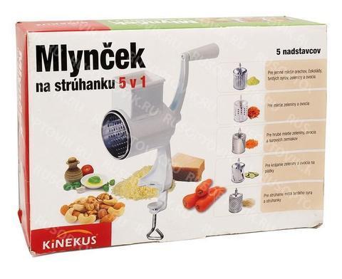 Тёрка ручная с пятью насадками для измельчения продуктов KINEKUS