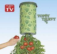 Плантатор для овощей и фруктов Topsy Turvy