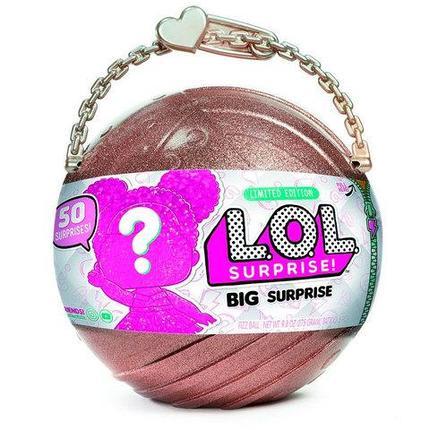 """Игровой набор с куклами L.O.L """"Большой сюрприз"""" [качественная реплика], фото 2"""