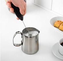 Микромиксер беспроводной для взбивания напитков и приготовления латте, фото 2